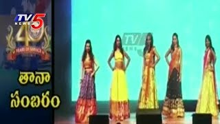 TANA 21st Convention Celebrations Day 2 Highlights | St.Louis | USA