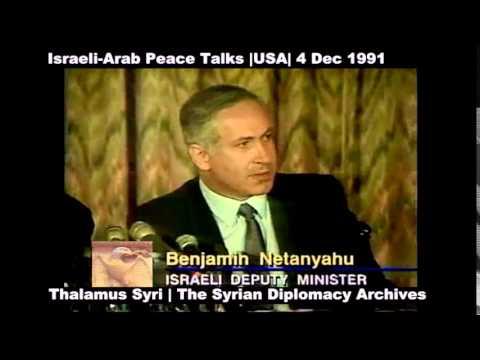 Very rare: Netanyahu Press Conference About Peace Talks|4 Dec 1991(2)