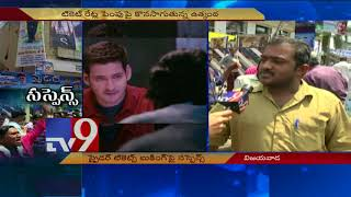 Fans irked over SPYder tickets booking