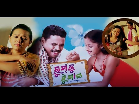 Odia Movie - Rumku Jhumana - Harihar Mohapatra | Akash | Priya - Full Film in 15min