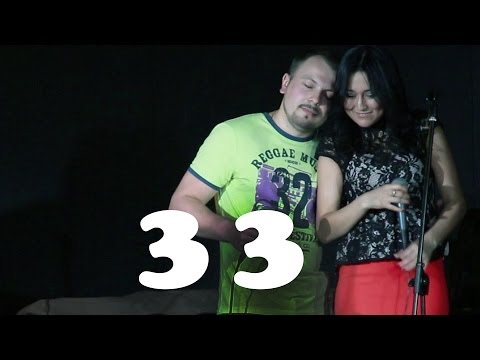 Народный Махор - Выпуск 33