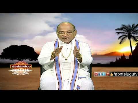 Garikapati Narasimha Rao | Nava Jeevana Vedam | Full Episode 1365 | ABN Telugu