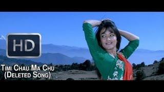 Timi Chau Ma Chu