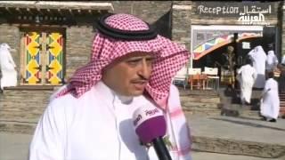 قرية رجال ألمع السعودية تحاول استعادة مكانتها