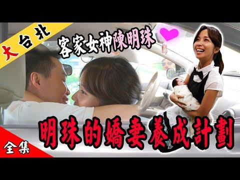 台灣-在台灣的故事