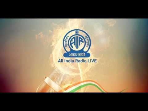 Interview With All India Radio