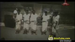 Ethiopian Classic Oldies Afar Traditional Dance Song
