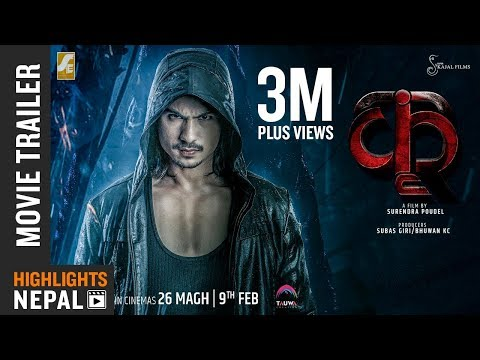 KRI | New Nepali Movie Official Trailer 2018 | Ft. Anmol Kc, Anoop Bikram Shahi, Aditi Budhathoki