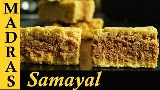 Mysore Pak Recipe in Tamil | Ghee Mysore Pak Recipe in Tamil | Hard Mysore Pak Recipe