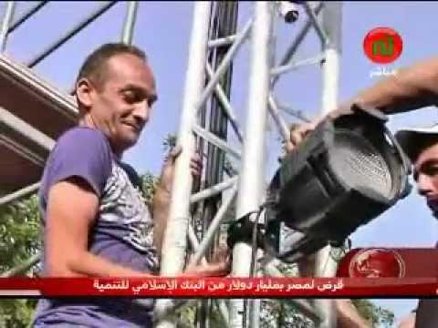 الأخبار - الأحد  1 جويلية 2012