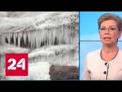 Погода 24: ледяной дождь обрушился на юго-запад европейской России - Россия 24
