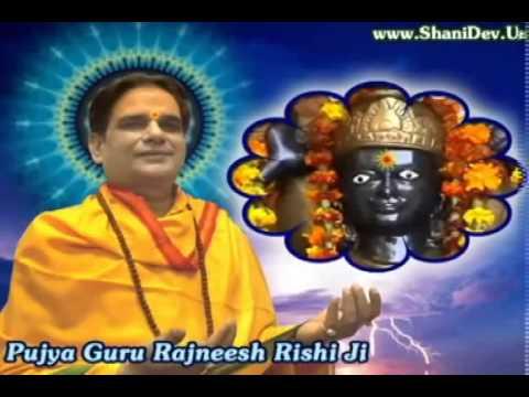 Surya Dev Vrat Katha - How to do Sunday Fasting by Guru Rajneesh...