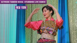 Actress Tandin Bidha stunning live dance performance in New York, 2017