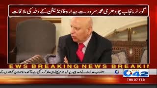 Governor Punjab Meets Baydar Foundation Delegation