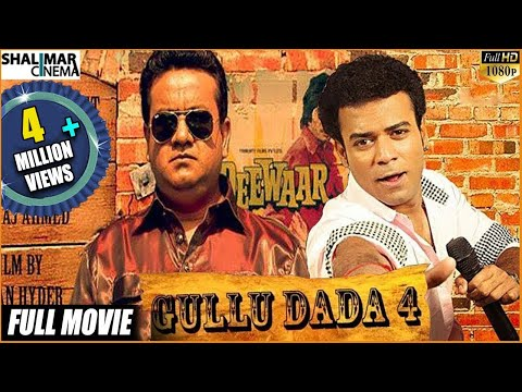 Stepney Hero Adnan Sajid Khan Gullu Dada 4 Full Length Hyderabadi Movie || Aziz Naser video