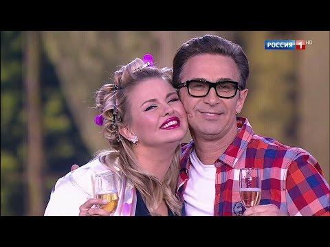 """Анна Семенович и Валерий Сюткин - Чёрный кот (""""Субботний вечер"""")"""