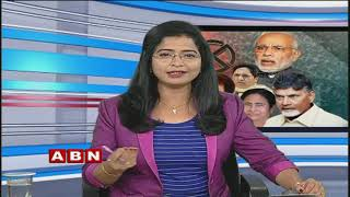 Discussion on Mamata's Anti-BJP Rally and Future Politics | Part 2