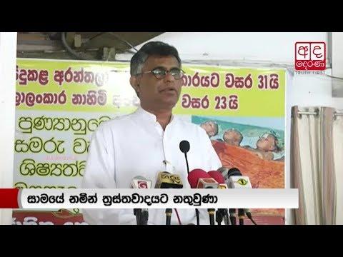 Prabhakaran'S|sie