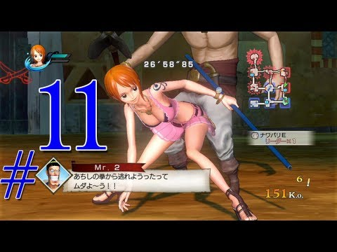 One Piece - Let's Play One Piece: Pirate Warriors #11 - Sexy Nami [deutsch hd blind] video