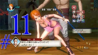 One Piece - Let's Play One Piece: Pirate Warriors #11 - Sexy Nami [Deutsch/HD/Blind]