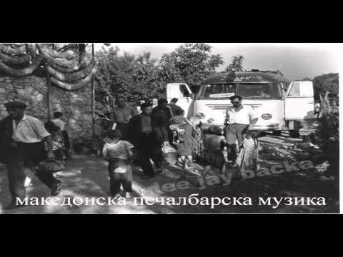 Makedonski Pecalbarski Pesni - Dee Jay Backa   Orovnik ( Pesni Sto Ja Galat Pecalbarskata Dusa ) video