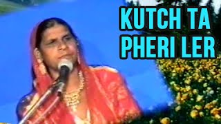 Kutch Ta Pheri Ler - Dholi - Hit And Awesome Kutchi Lokgeet / Folk Songs 6.35 MB