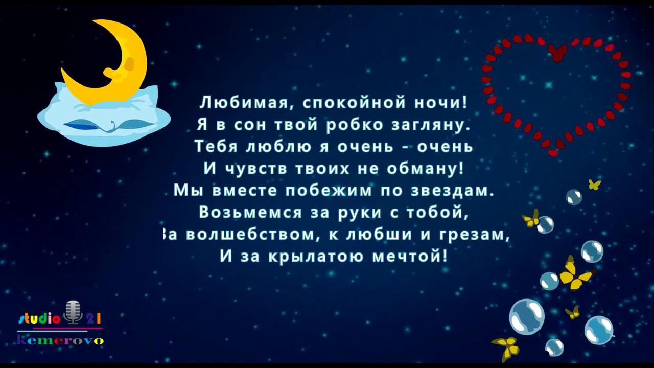 Антону - Поздравления с Днем Рождения