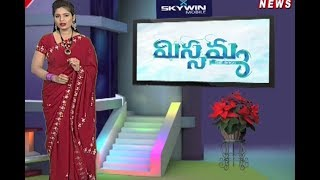 Missamma The Boss | Game Show For Women | 24/04/2018 | Part 3 | Studio N