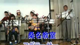 2010第3回入米倶楽部おさらい回(桑名チーム)