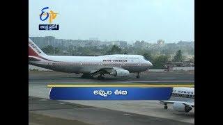 Andhra Pradesh | 18th June 2018 | Ghantaravam 10 PM News Headlines