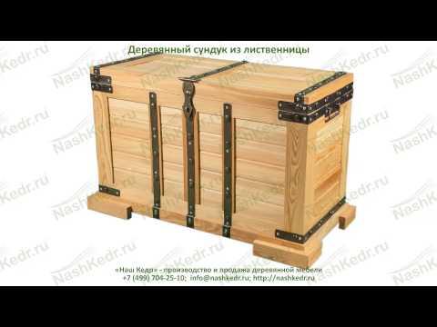 Ящик для инструментов из бочки своими руками