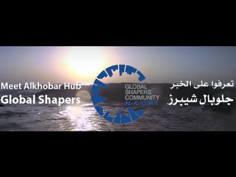 Meet Al Khobar Hub Shapers
