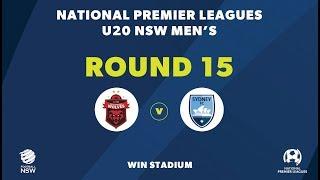 NPL NSW U2039s, Round 15, Wollongong Wolves FC v Sydney FC NPLNSW