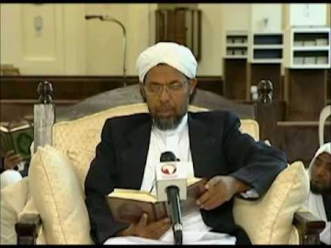 Africa TV - Tafsir Al Quran in amharic part 1
