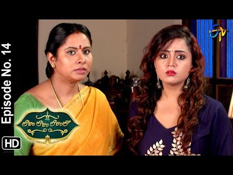 Lahiri Lahiri Lahirilo | 9th October 2018 | Full Episode No 14 | ETV Telugu