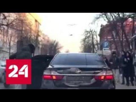 Похищение в Казани: реалистичный пранк не оценили - Россия 24
