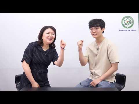 [중랑구 명문대 합격생의 합격스토리] 이상훈 - 원묵고 졸업 / 홍익대 진학