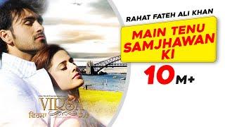 Main Tenu Samjhawan Ki Rahat Fateh Ali Khan Latest Punjabi Song