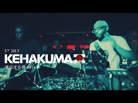 KEHAKUMA 音 2014: Fred P, Octave One, Patrice Scott, Space Dimension Controller