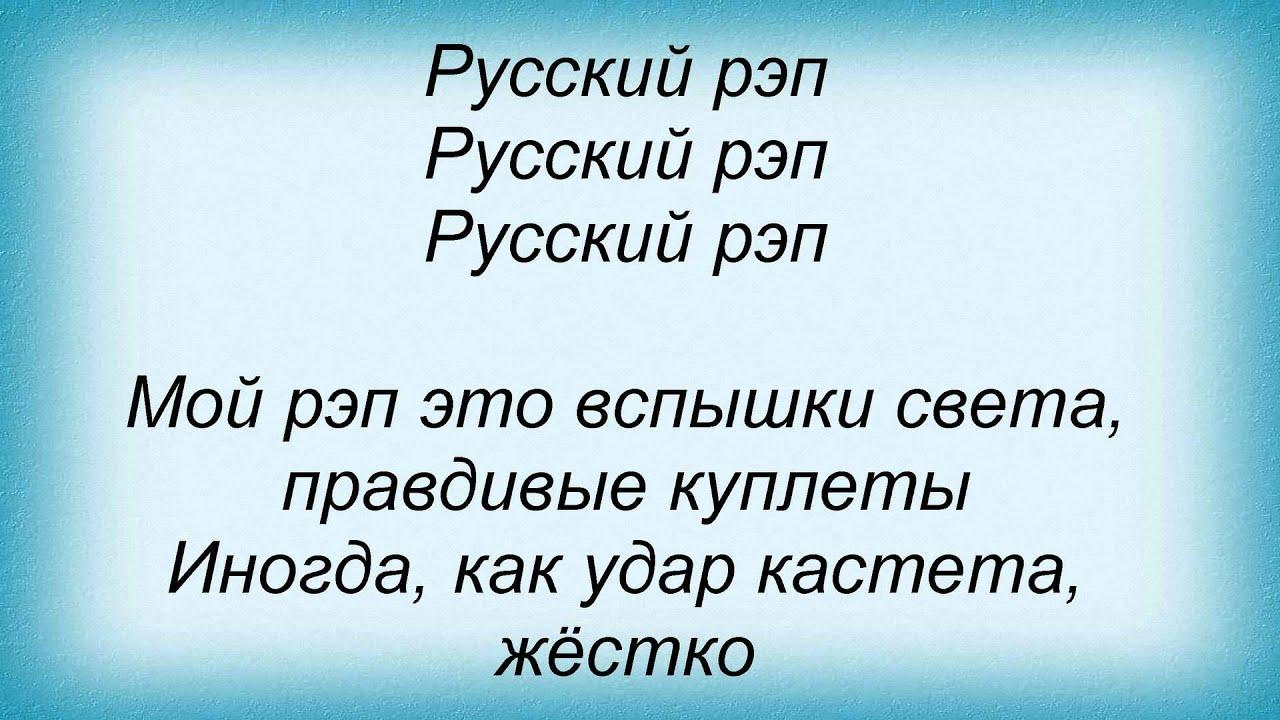 Комитет по образованию администрации Зиминского района 20