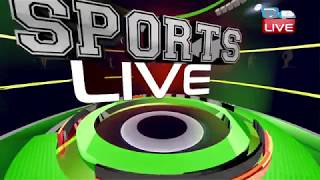 खेल जगत की बड़ी खबरें | SPORTS NEWS HEADLINES | #Today_Latest_News of Sports |15 June 2018 | #DBLIVE