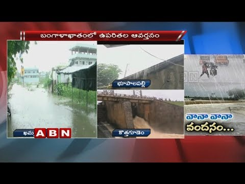 Heavy Rain Triggers flash floods in Telugu States
