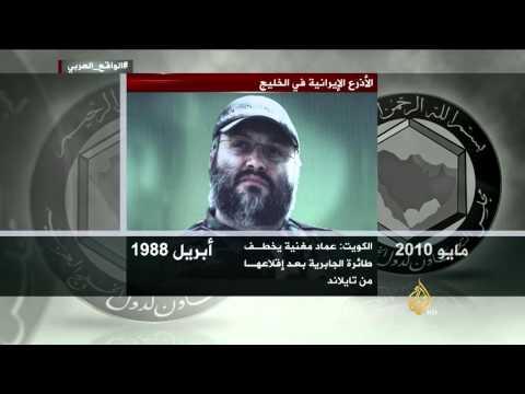 فيديو: عمليات حزب الله اللبناني في السعودية والكويت والبحرين