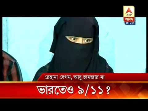 Zabiuddin reveals Lashkar -e-Toiba was planning 9/11 type attack on India