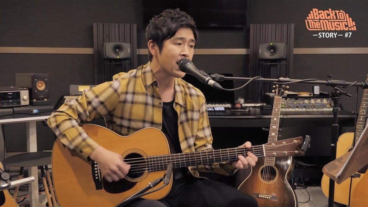 """藤巻亮太 - """"SPARK / THE YELLOW MONKEY""""のギター弾き語り映像を公開 カバー動画プロジェクト「Back to the Music!!! -STORY-」#7 thm Music info Clip"""