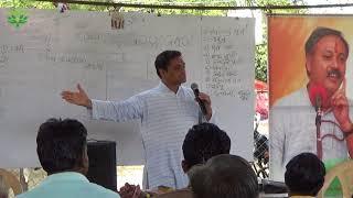 Download Lagu दंतमंजन बनानेकी विधी Dantamanjan By Sudhindra Deshpande Gratis STAFABAND