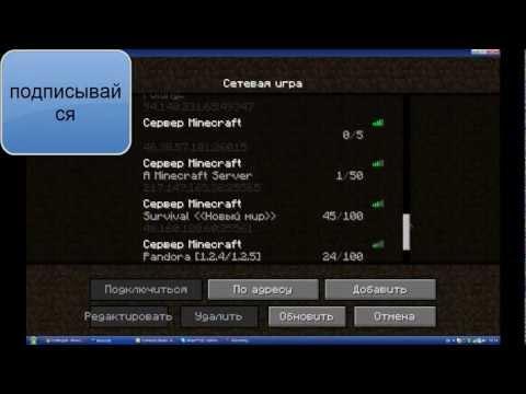 Как заработать быстро деньги в minecraft - YouTube: http://www.youtube.com/watch?v=aSnKSbnSwFc