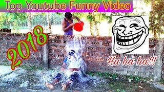 Top Youtube Funny Video Composition 2018 (Eid Mubarak) Funny Video Clip By My Channel Tube