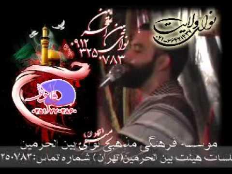 Javad Moghadam جواد مقدم - Hussain Aba Abdillah