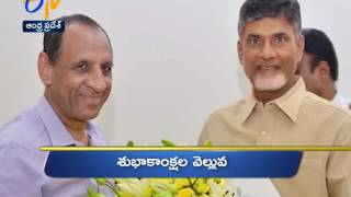 Andhra Pradesh 20th April 2017 Ghantaravam 10 AM News Headlines